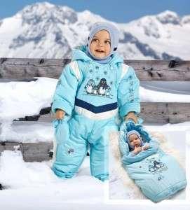 верхняя одежда для новорожденных